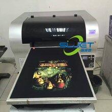 A2数码印花机生产厂家定制t恤万能打印机服装个性棉衣直喷机图片