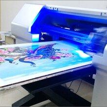小型油画UV打印机高清装饰画印花机工艺品彩印新机免费上门图片