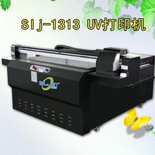 合肥uv打印机供应厂家深龙杰/背景墙印刷设备/3d高清浮雕瓷砖彩印机