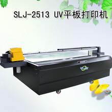 福州背景墙定做机器/玻璃门uv打印机/高清浮雕效果印刷设备