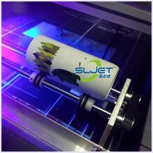 河北高端定制礼品保温杯uv打印机/浮雕彩印机/个性定制学生杯数码印刷设备