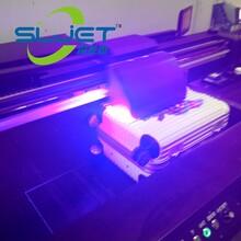 白沟拉杆箱厂家必备/个性定制1313uv打印机/行李箱数码印刷设备