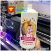 深龙杰热卖的酒瓶彩印机,可以在酒盒上彩印照片文字的uv打印机