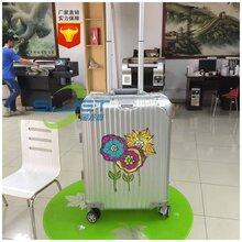 上海高端拉杆箱彩印机,不限材质个性定制行李箱印刷设备图片