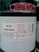 上海振华聚氨酯稀释剂ZP110