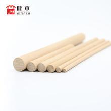 广州各种材质木棍木圆棒手工圆木棒木质工艺品实木圆棒出口日本