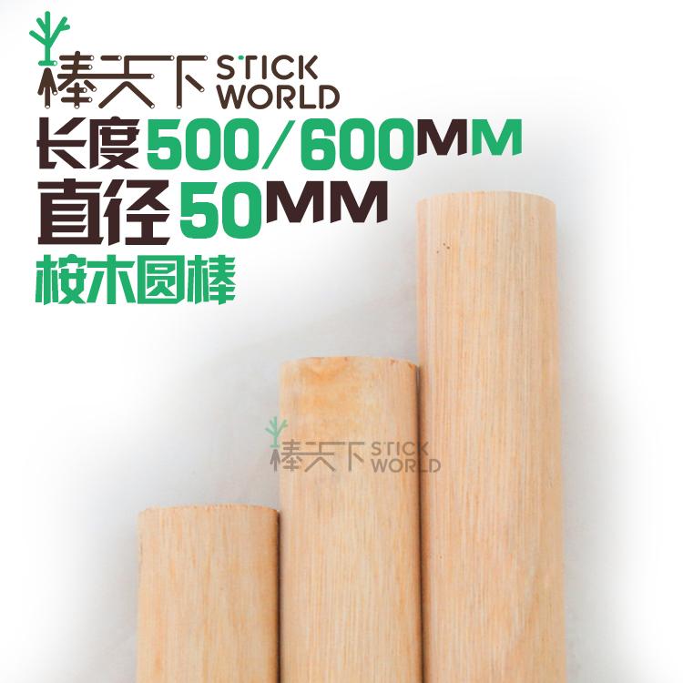 欧洲德国榉木毛边板材ABC天然实木板无贴皮易上色家具玩具好料