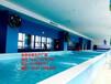 山东淄博金色太阳超大型组装式儿童游泳池厂家供货