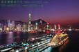 香港自由行-西安到香港机票+酒店-西安康辉旅行社