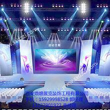 西安成果展示装饰公司、展厅设计制作、活动会议策划执行