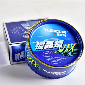 供应镀晶蜡一款含有镀晶原液的车蜡