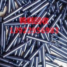 鎢鋼回收,東莞鎢鋼回收,圖片