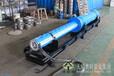 重庆长寿QJ深井潜水泵,深井潜水泵也高效耐久寿命长