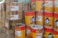 天津回收各种涂料丨哪里回收化工