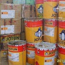 染料助剂化工回收,嘉兴回收库存化工原料图片