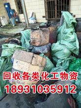 南通回收廠家庫存陽離子染料圖片