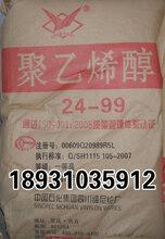 海寧回收庫存化工價格橡膠圖片