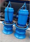 180KW大功率潜水轴流泵图片