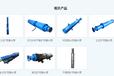 高压深井泵/高压深井潜水泵/大兴安岭潜水泵厂