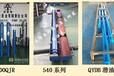 供應貴州高揚程潛水泵_100QJ/200QJ/300QJ/400QJ高揚程深井潛水泵廠家