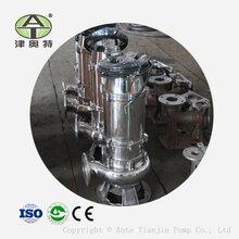 不锈钢排污泵_QW型号大流量不锈钢潜水污水泵_津奥特品牌