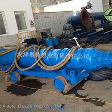 金矿排水高扬程潜水泵_大流量高扬程矿用潜水泵