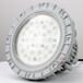 阜新制藥廠LED防爆燈,吸頂式LED燈30w