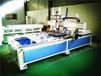 行业优质板式家具数控开料机-加工中心