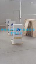 三台县饮用水处理设备/二氧化氯投加器