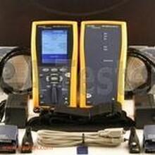 回收FlukeDTX-1200回收线缆认证分析仪