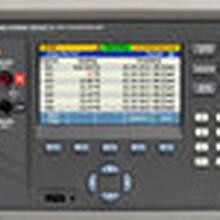 福禄克Fluke2638A回收数据采集系统