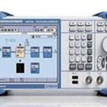 SMBV100A长期回收矢量信号发生器