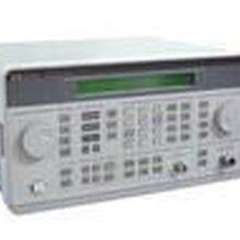供应HP8648A,信号发生器