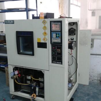 维修进口与国产高温试验箱