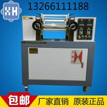 江苏厂家直销双辊开炼机炼胶机6寸双辊机小型塑料压片机哪里有?图片