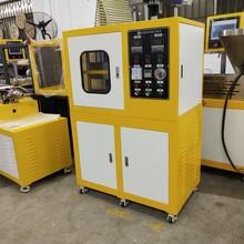 東莞小型壓片機試驗壓片機平板硫化機質量保證圖片
