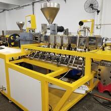 東莞錫華單螺桿擠出機雙螺桿擠出機雙螺桿造粒機等試驗設備圖片