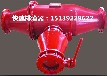 供應FZQ-K型管路快速排渣器型號性能