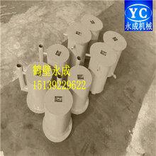晋城阳泉矿区FYPZ-W型卧式自动排渣放水器实物安装图片