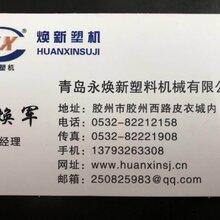 青岛护墙板设备生产厂家设备价格