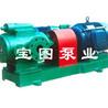 參數全質量有保證的3QGB三螺桿保溫泵咨詢寶圖泵業