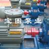 參數全質量有保證的YPB滑片泵咨詢寶圖泵業