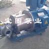 參數全質量有保證的KCB型不銹鋼磁力泵咨詢寶圖泵業
