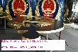 60厘米党徽供应商会议室警徽销售报价
