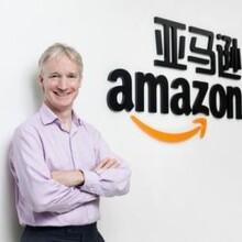 为什么亚马逊账户会关联深圳坂田亚马逊培训