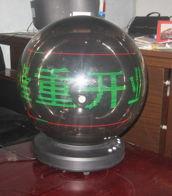 绵阳低价销售仪式启动球触摸字幕发光球启动新颖魔方