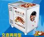 炫乐CB-15型炒货机、糖炒板粟机