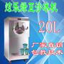 绿豆沙冰机价格、绿豆沙冰机多少钱、家用绿豆沙冰机图片