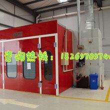 滨州邹平汽修厂专用汽车烤漆房电加热烤漆房质保一年