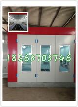 天津汽修厂专用汽车烤漆房高温烤漆房价格最低质保一年